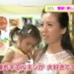 2017年11月14日に朝日テレビの「とびっきり静岡」にキエルキンが登場