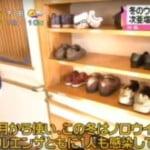 静岡第一テレビ「news every.しずおか」でキエルキンが特集!