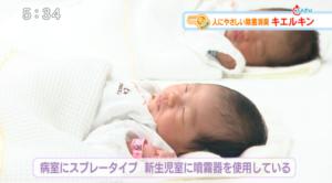 赤ちゃんも安全に使用できる消えるキン