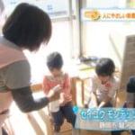 キエルキン(次亜塩素酸)がテレビで特集!幼稚園や病院での対策とは?