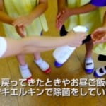 病院と幼稚園でキエルキンの使い方を動画にてご紹介!ラジカルラボ九州©️