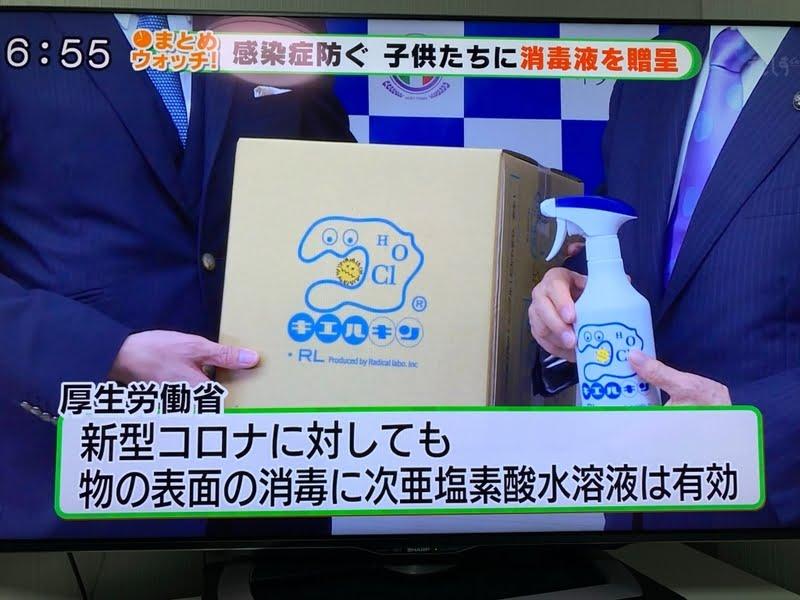 テレビ静岡キエルキン1