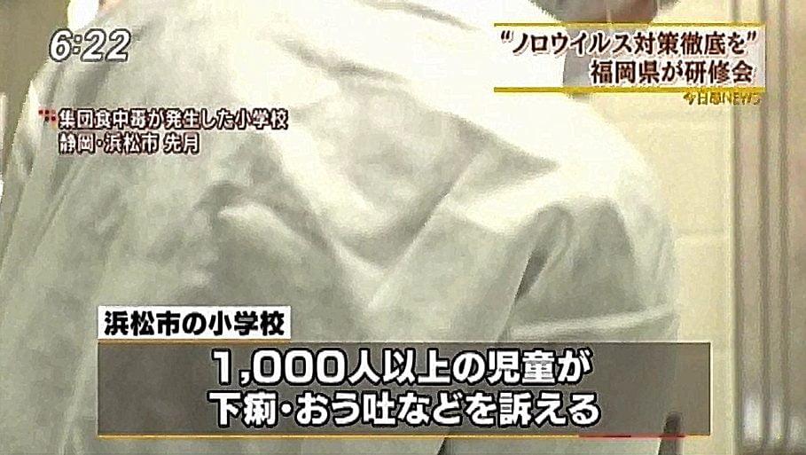 福岡テレビキエルキン2