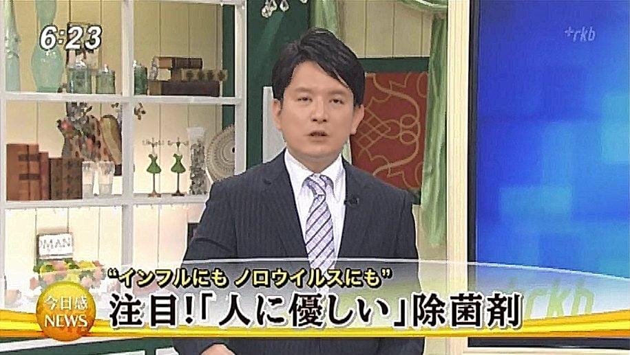 福岡テレビキエルキン3