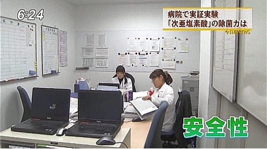 福岡テレビキエルキン7
