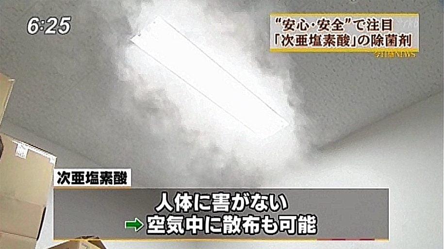 福岡テレビキエルキン5