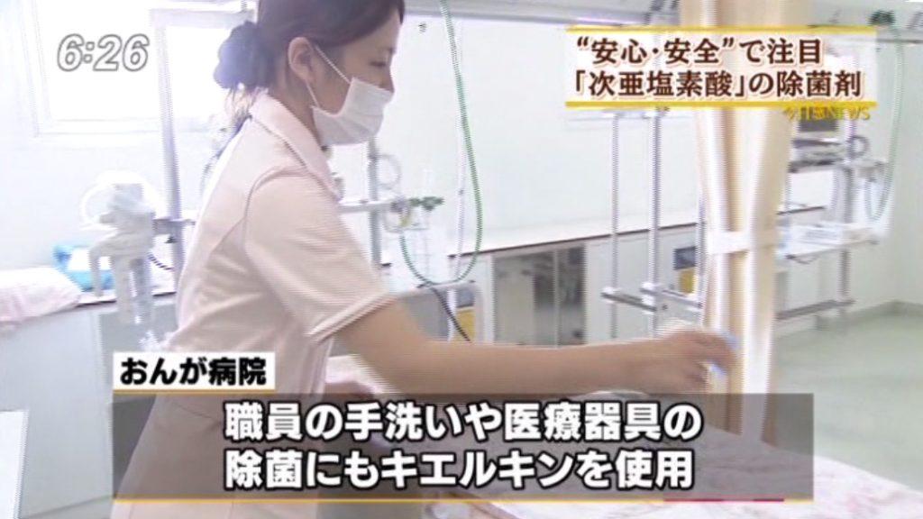 福岡テレビキエルキン8