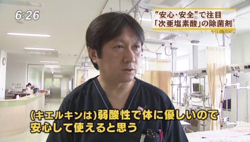 福岡テレビキエルキン9