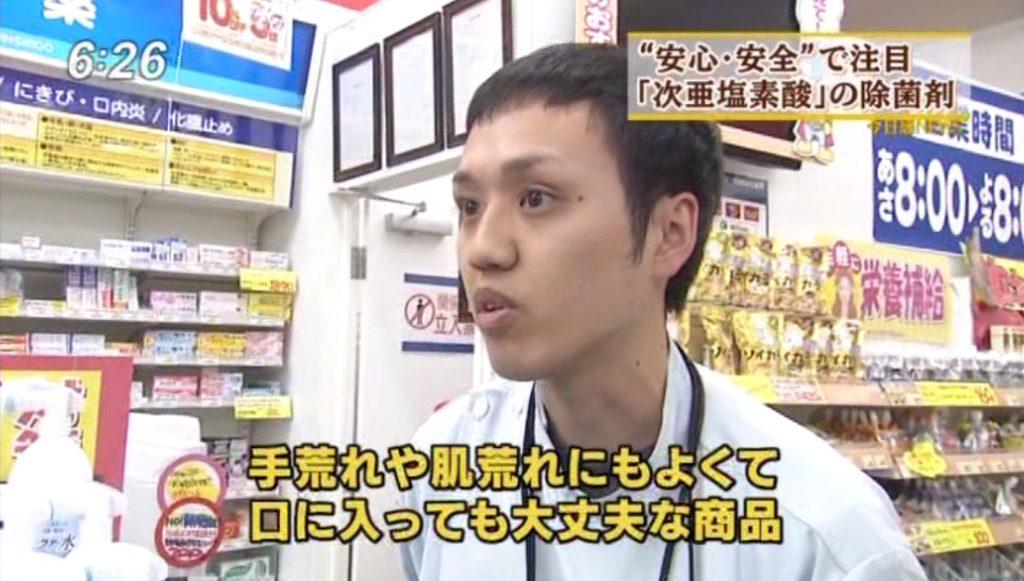 福岡テレビキエルキン10