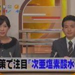 キエルキンがDaiichi-TVまるごとにて取り上げられました!