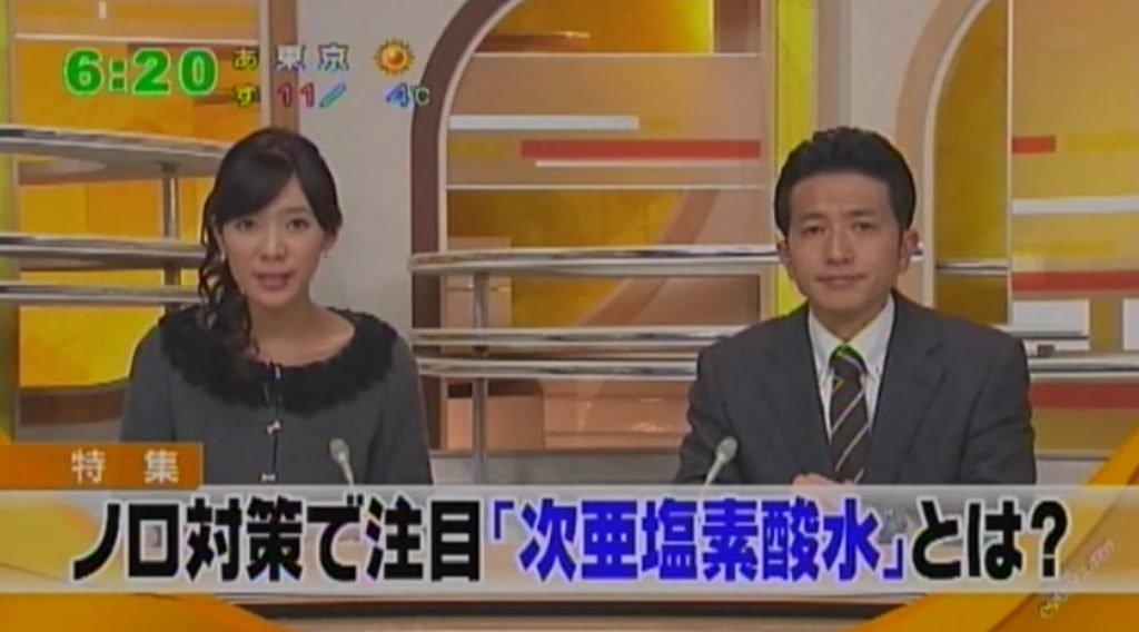 静岡第一テレビキエルキン7