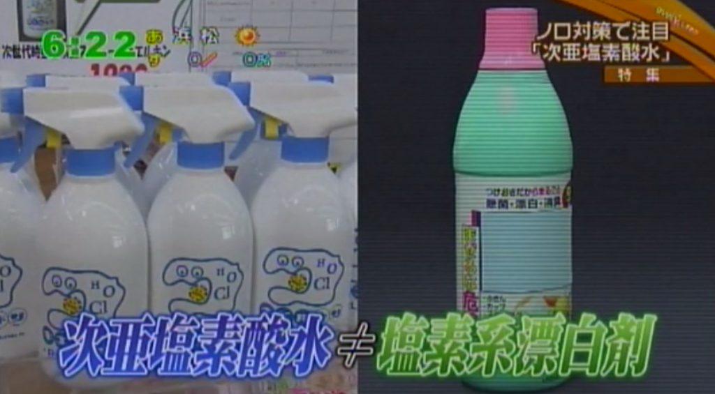 静岡第一テレビキエルキン6
