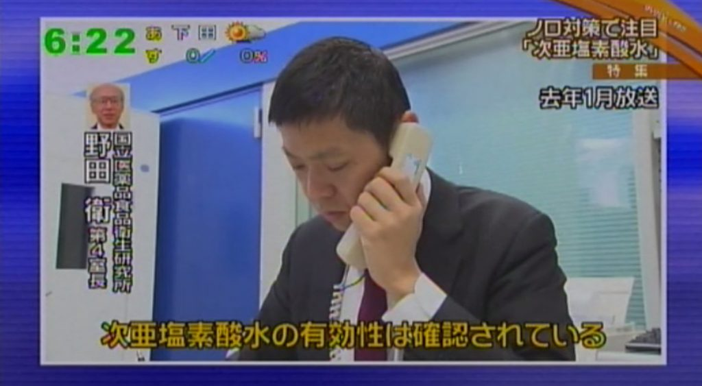 静岡第一テレビキエルキン5
