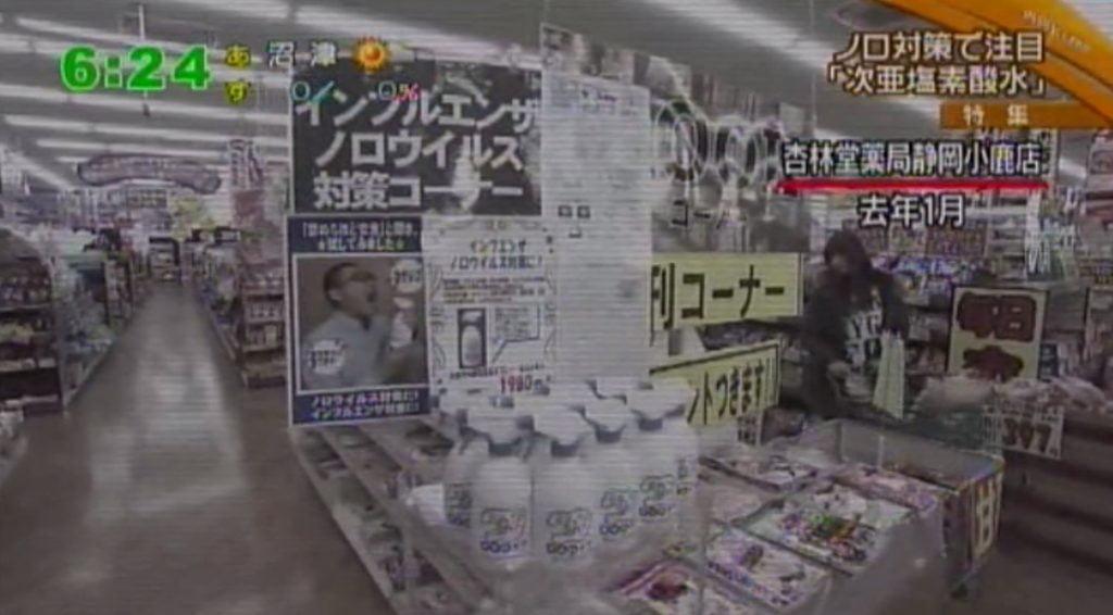 静岡第一テレビキエルキン4