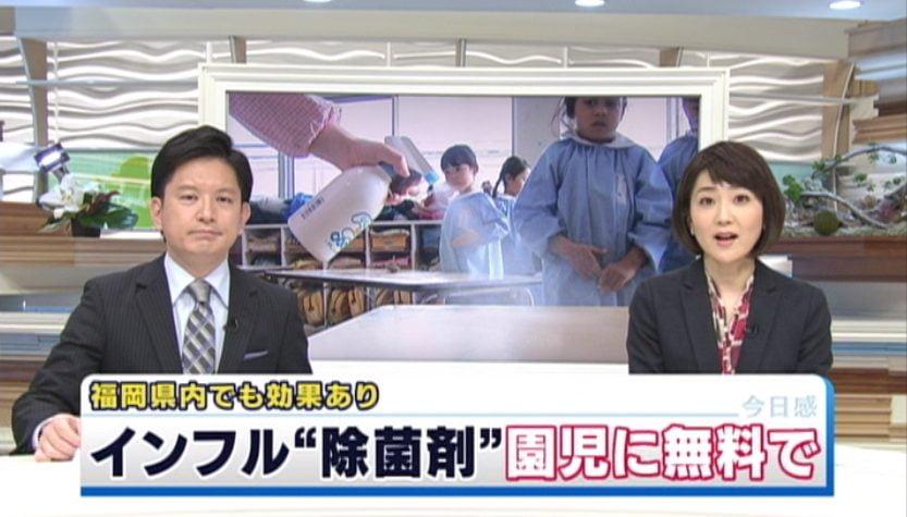 今日感テレビキエルキン9