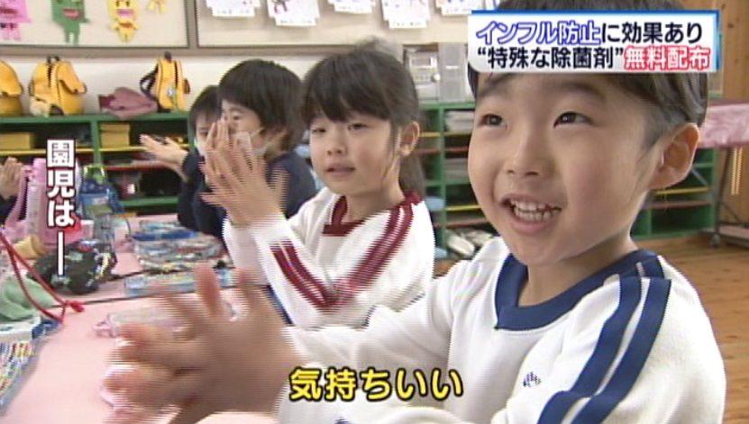 今日感テレビキエルキン7