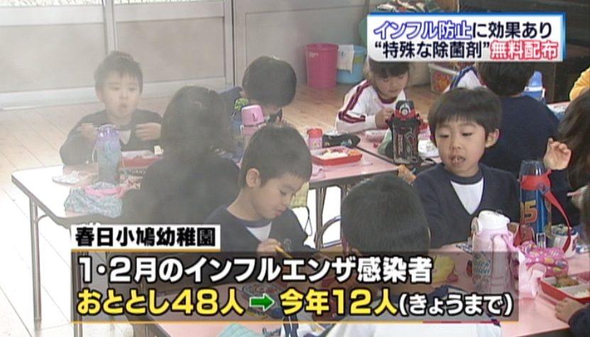 今日感テレビキエルキン6